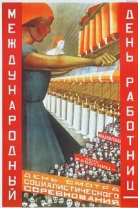 Soviet revolutionary posters SP1